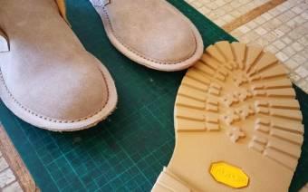 Officina della scarpa