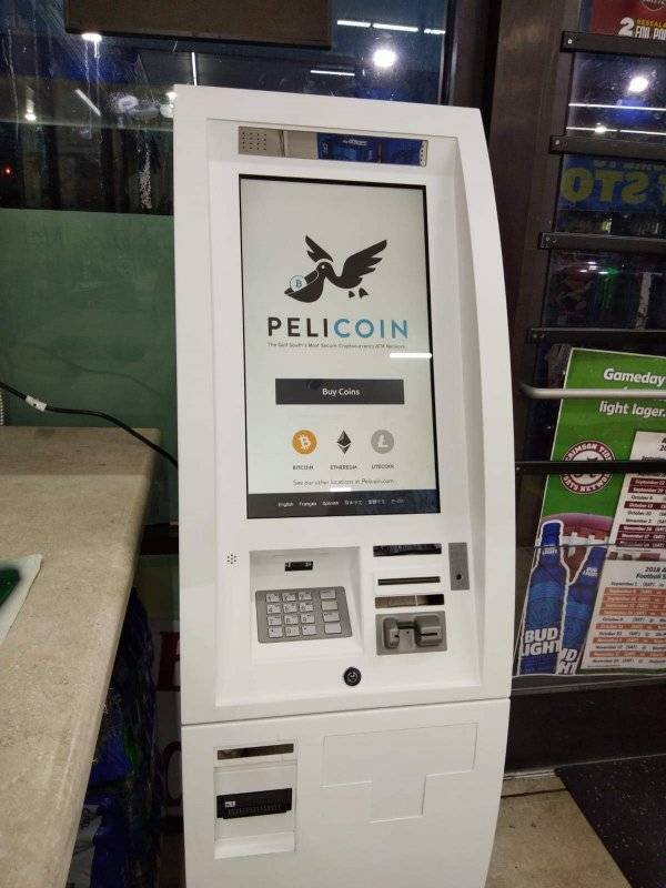 Cryptocurrency ATM Pelicoin
