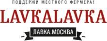 LavkaLavka