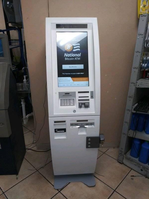 Bitcoin ATM National Bitcoin