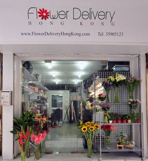 Flower Delivery Hong Kong