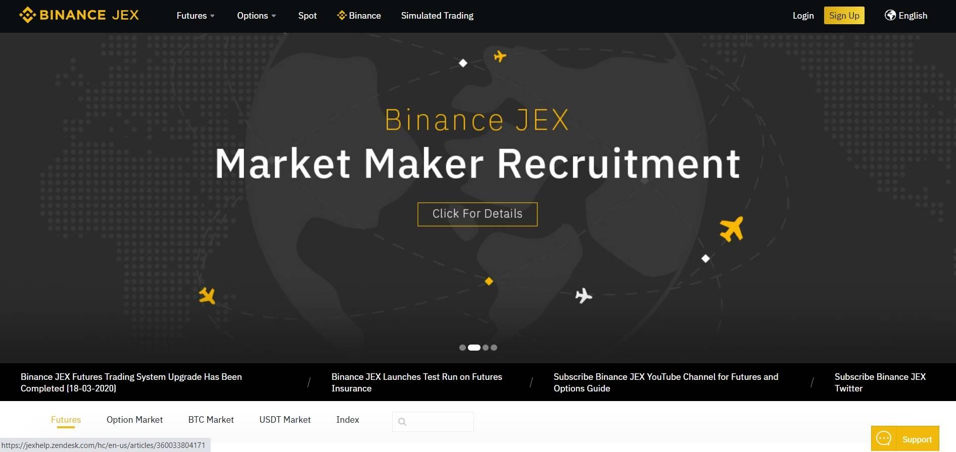 Binance JEX