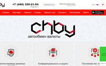 chby.ru