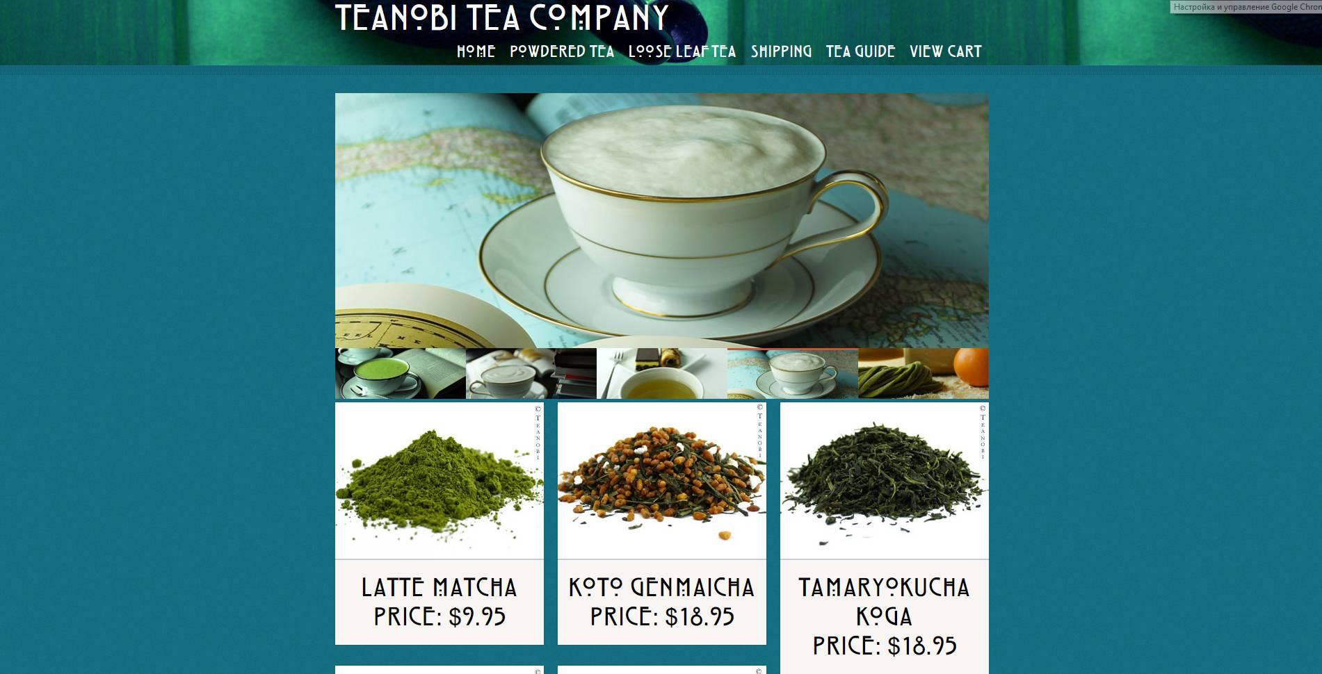 Teanobi