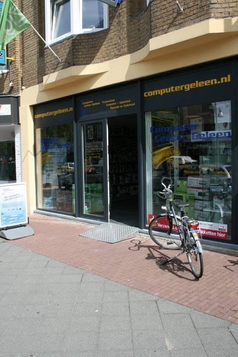 Computer Center Geleen