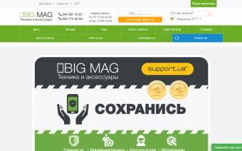Bigmag Kiev