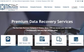 TicTac Data Recovery Piraeus Branch