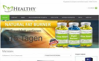 Healthy Product Shop