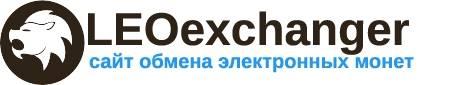 LeoExchanger