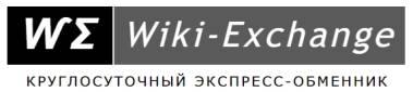 Wiki-Exchange