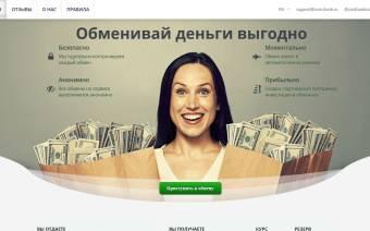 Coin-Bank