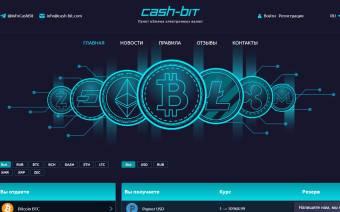 Cash-Bit