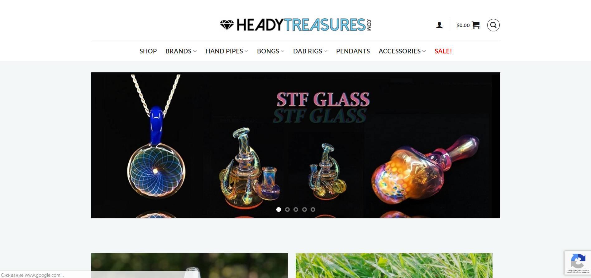 Heady Treasures