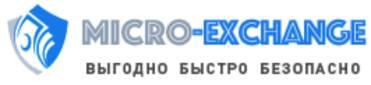 Micro-exchange