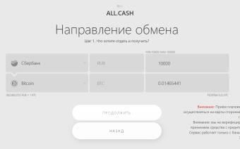 ALL.CASH