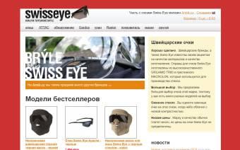 Swiss Eye