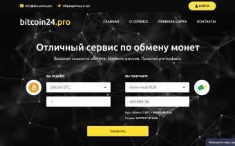 Bitcoin24.pro