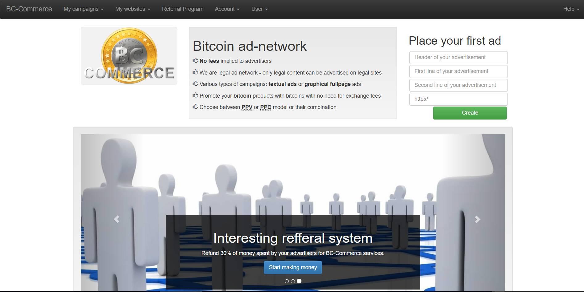 BC-Commerce
