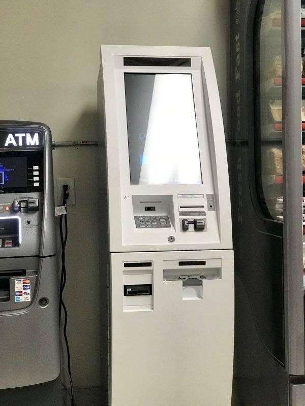 Bitcoin ATM CryptoQuik